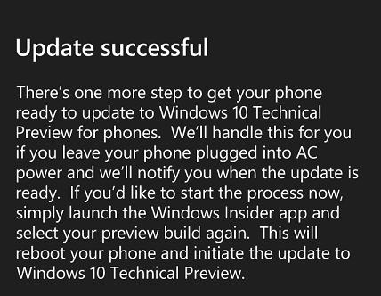 Windows PhoneをWindows10へアップグレード